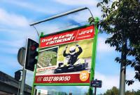 Affiche Racing Kart JPR Metropole Lilloise